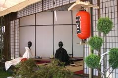 opera_nr._2-_giardino_giapponese